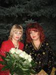 Елена Кавтарадзе и певица Анастасия